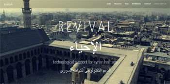 Syrian Heritage
