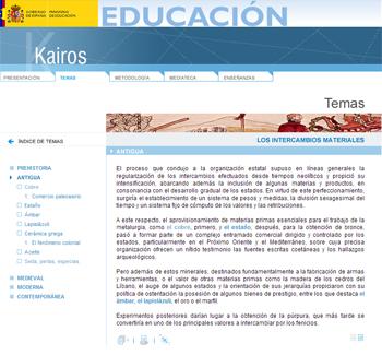 Proyecto Kairos
